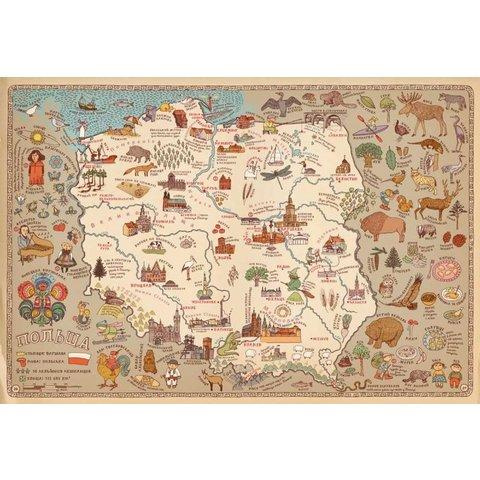 Книга Карти - Мізелінські Олександра та Даніель